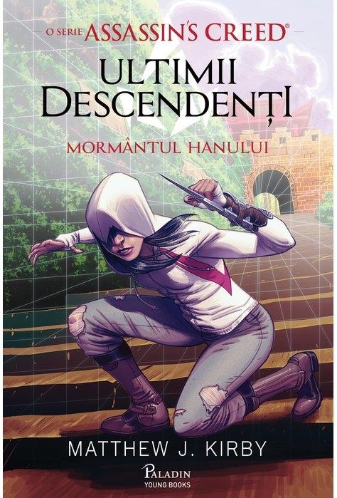 Assassin's Creed. Ultimii descendenți. Mormântul hanului