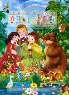 Carticica mea cu cele mai frumoase poezioare si cantecele ale copilariei (editie ilustrata)