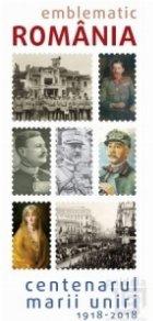 Catalog Emblematic Romania Centenarul Marii Uniri 1918-2018