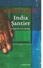 India. Santier