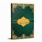 Manual de limba araba moderna pentru incepatori + CD