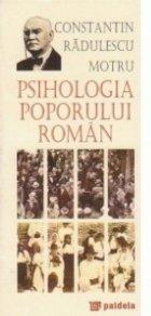 Psihologia poporului roman (editie speciala)